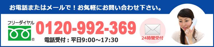 日本橋人形町周辺で税理士をお探しなら、税理士法人ウィズへまずはお電話ください。100年経営をサポートいたします。フリーダイヤル0120992369 無料相談受付中